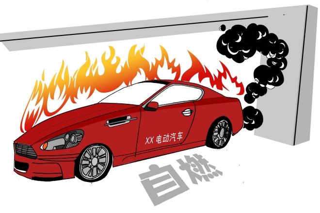 特斯拉、蔚来接连发生自燃事件:电动汽车安全