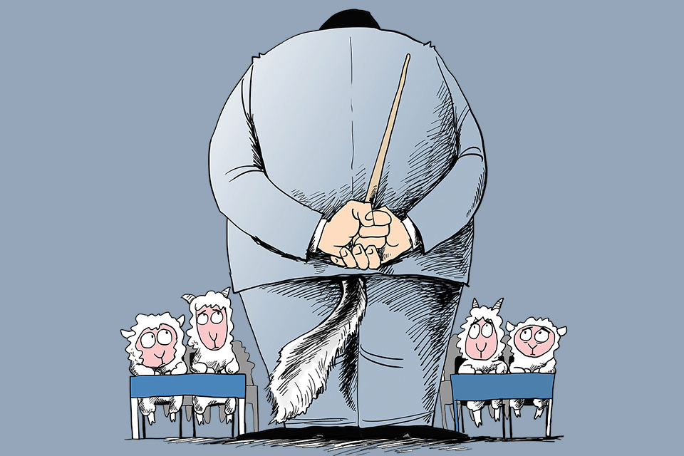 上財副教授被舉報性騷擾:恐有更多學生受害者