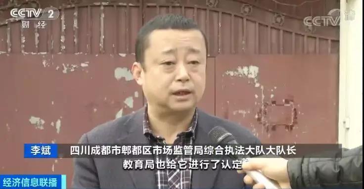 葡京官网葡京娱笑,殴打?非法拘禁?青少年心理辅导机构被曝糟蹋学生