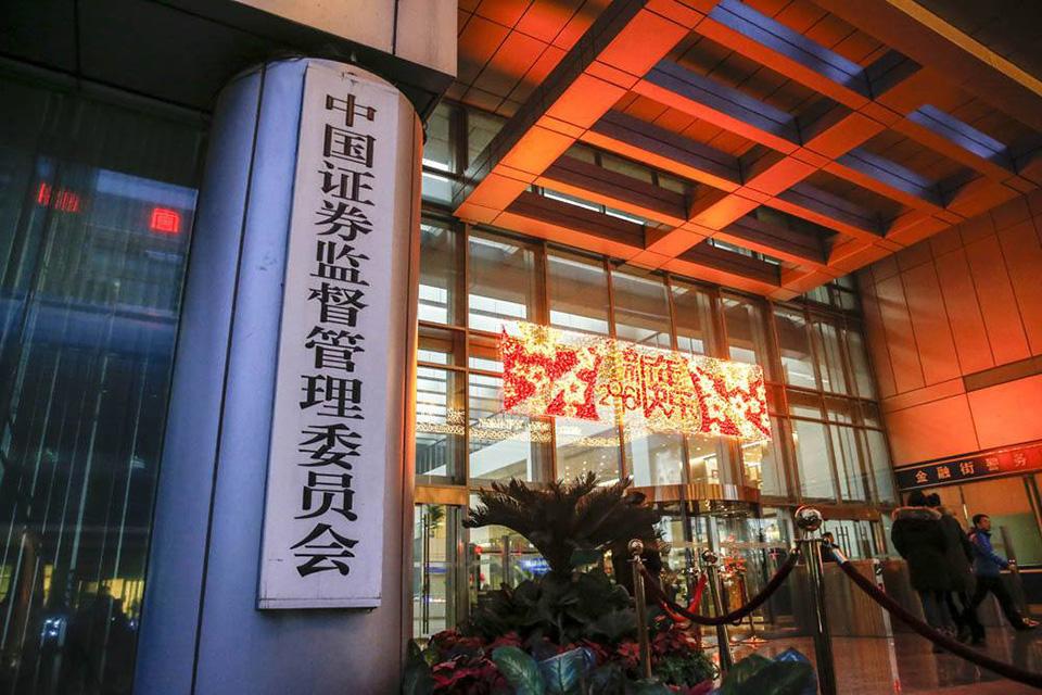 证券法修订草案落槌 中国式集体诉讼登场