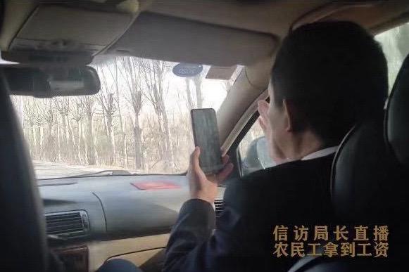 """直播为农民工讨薪的信访局长:  """"我是俗人,不能免俗"""""""