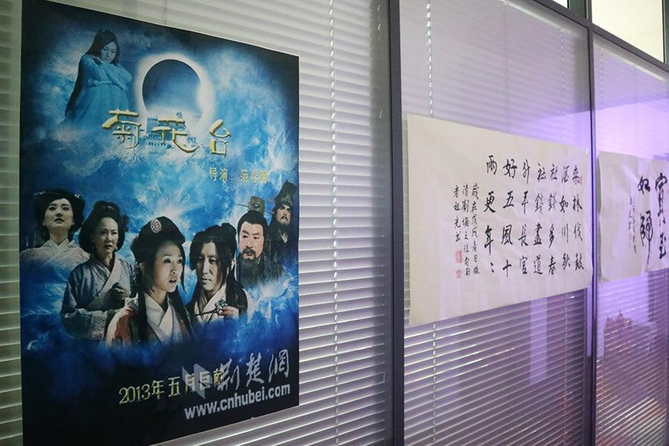 状告刘若英:一个小电影公司的活法