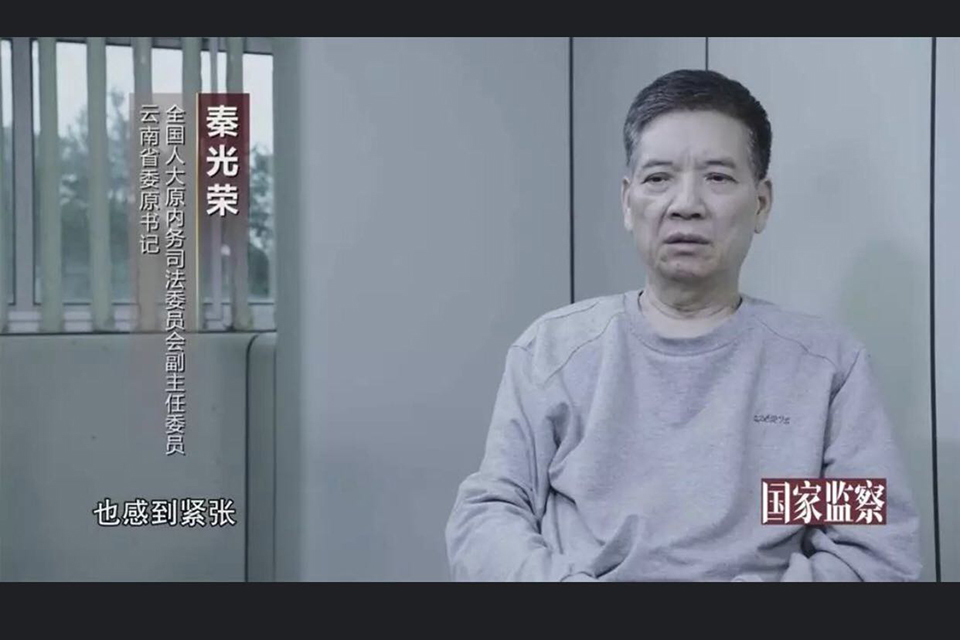 """2019年反腐观察—— """"以点带面,精准反腐"""""""