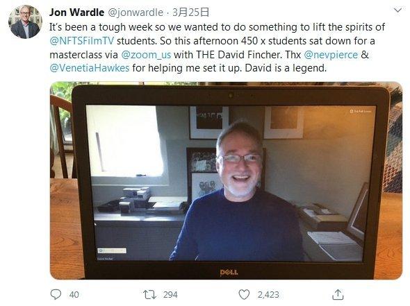 大卫・芬奇为英国电影电视学院学生远程上网课