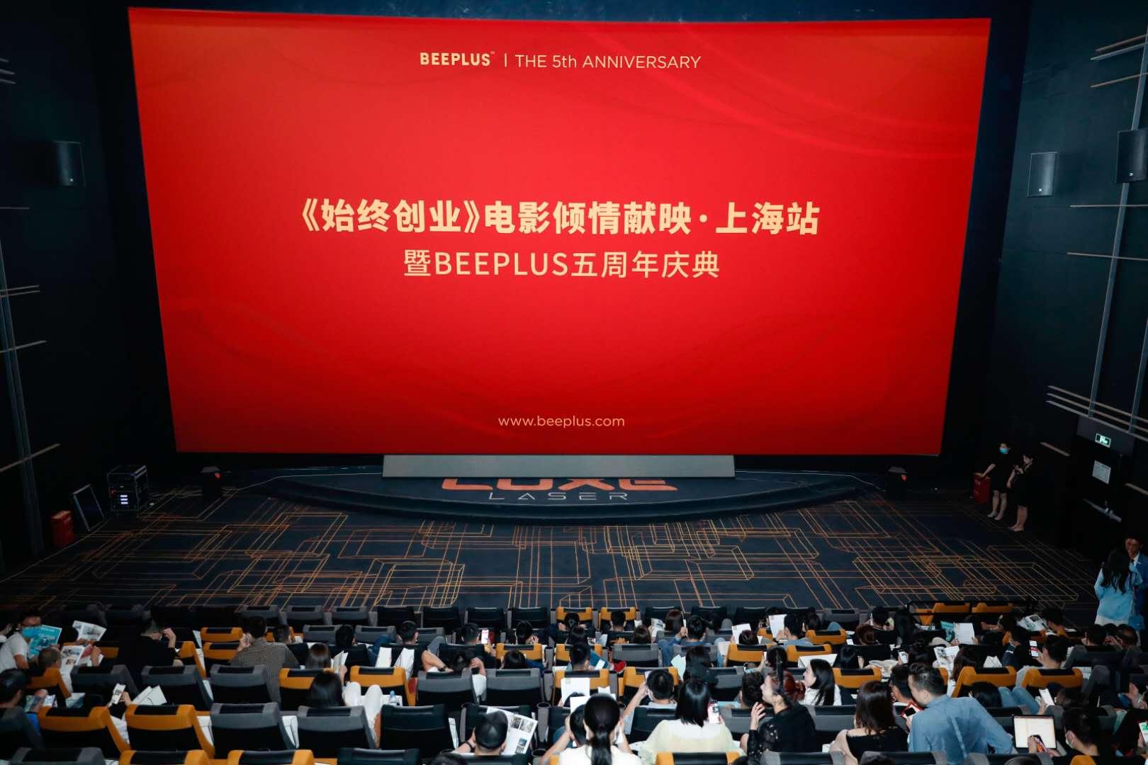 http://www.feizekeji.com/hulianwang/455125.html
