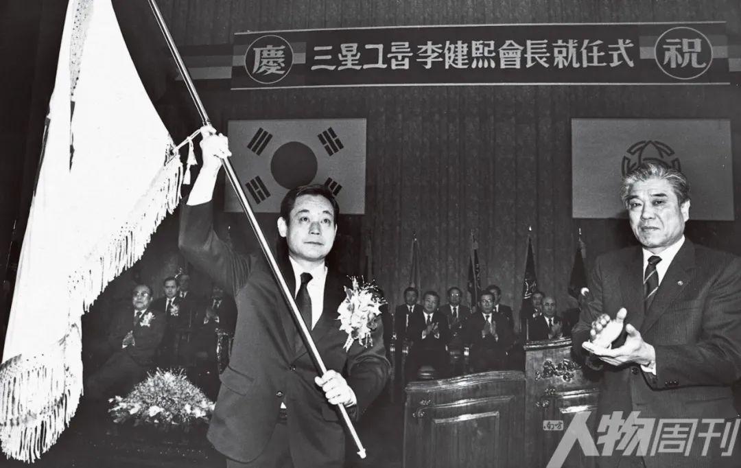 李健熙之死和被高估的韓國財閥