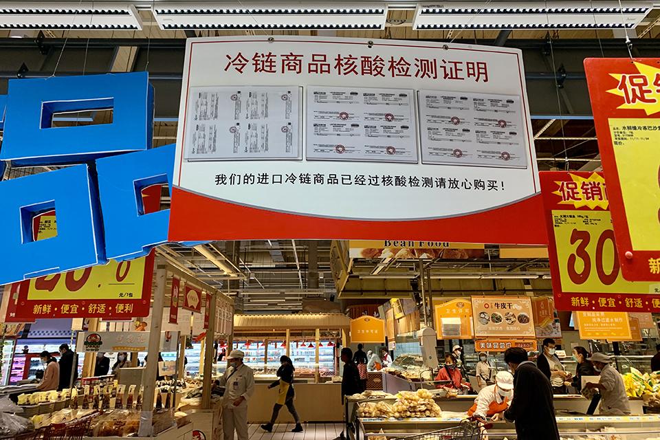 """16省市50余起,防疫指向進口冷凍食品——冷鏈查""""毒"""""""