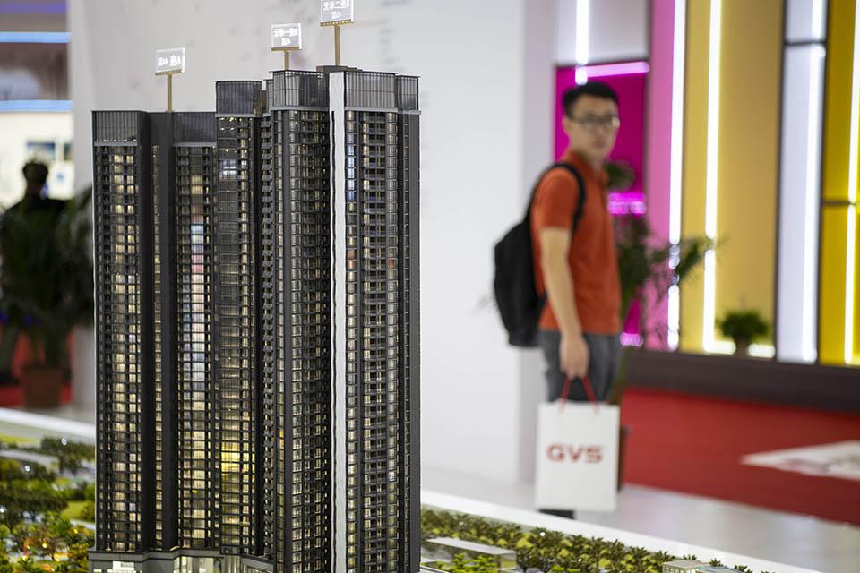 """""""十四五""""開局之年, 如何破解大城市住房突出問題?"""