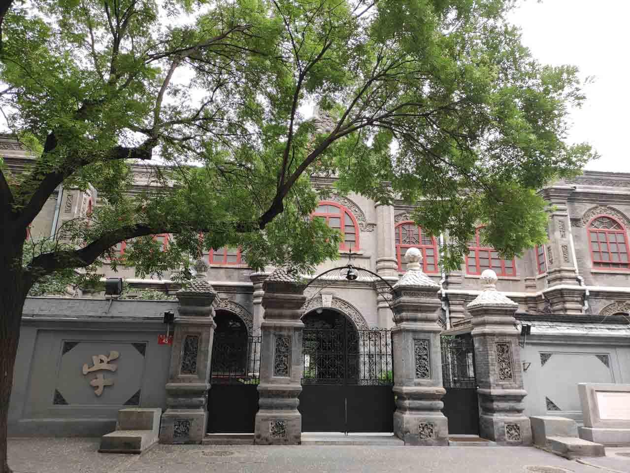 北京一瞬 ——文人故居中的友誼、愛,與恨