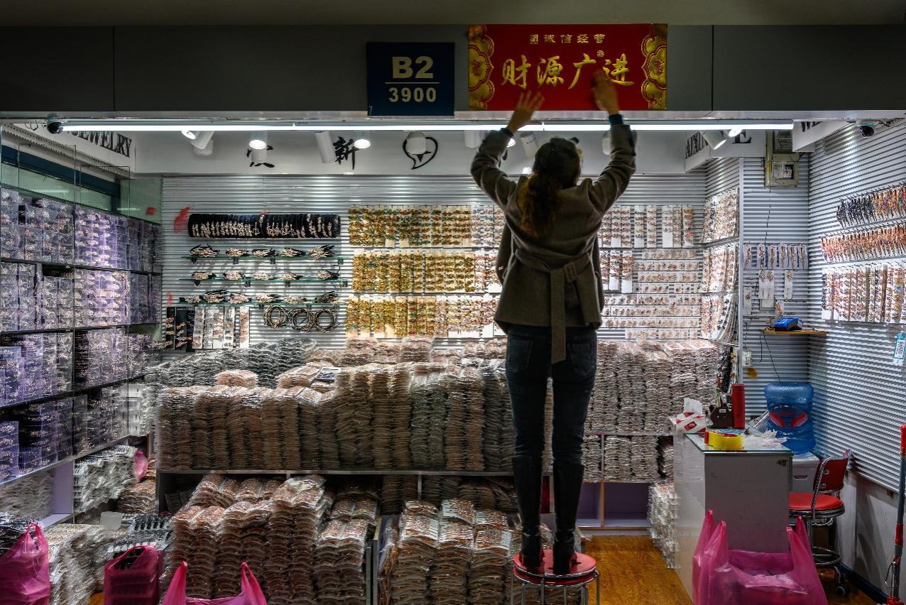 """义乌公安""""一封信""""背后:外贸商户为何使用地下钱庄?解冻有多难?"""