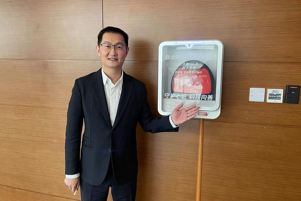 """騰訊董事會主席馬化騰: 首期投入500億, """"可持續社會價值創新""""究竟是什么?"""