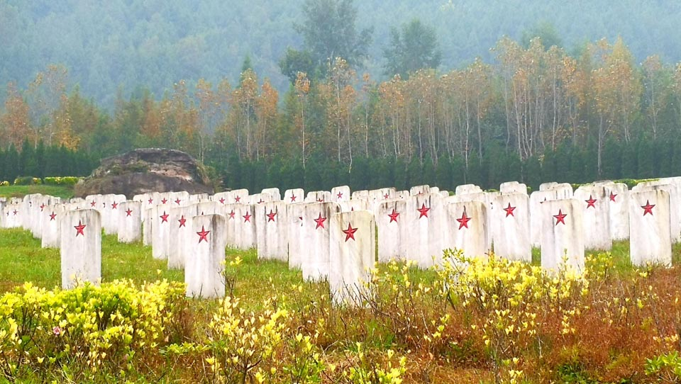 河山在上:红四方面军的巴蜀记忆