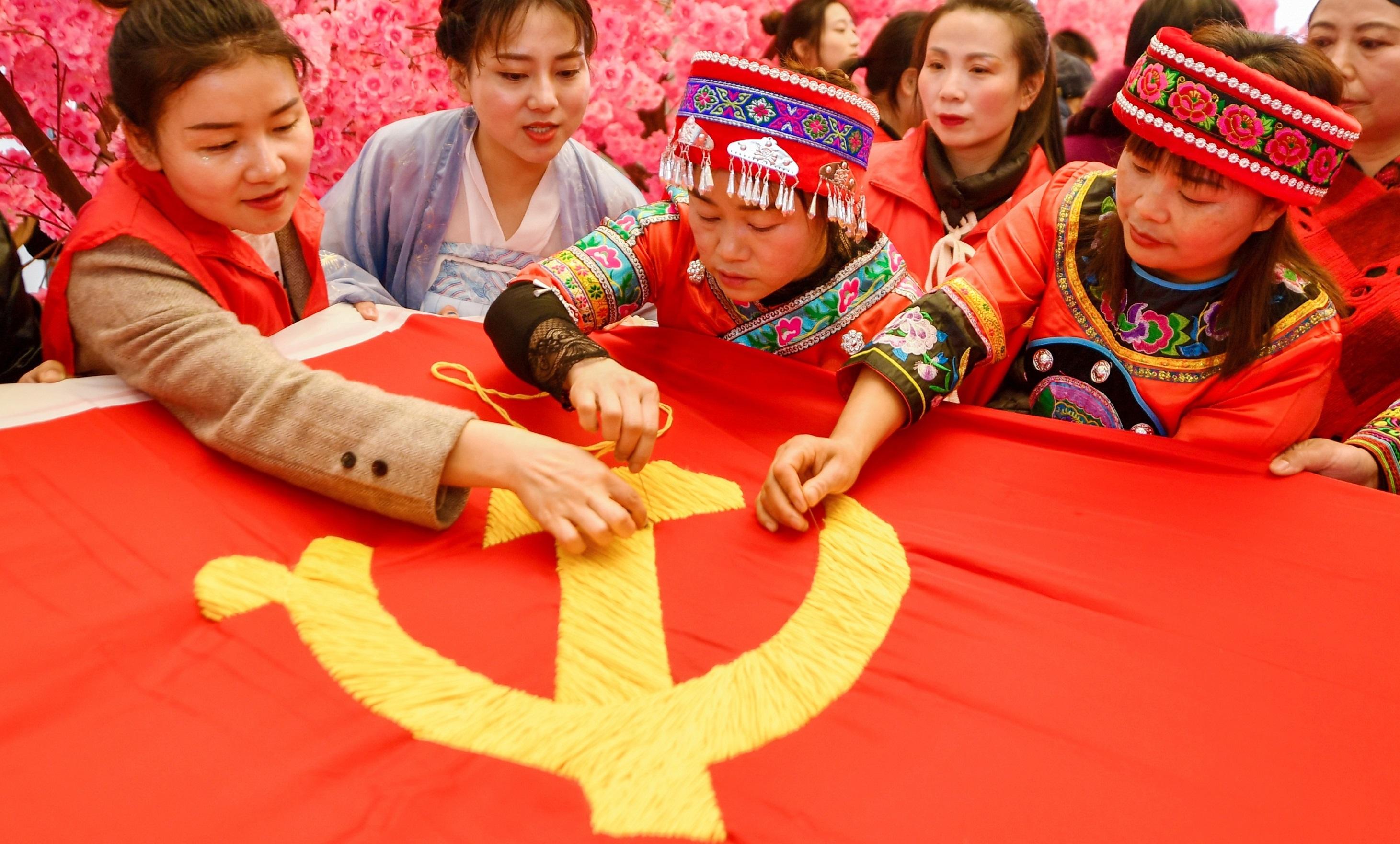 中國共產黨成立100周年特別報道