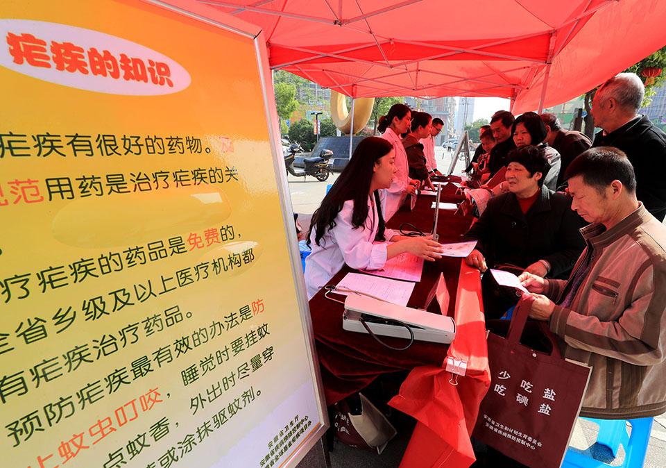 從三千萬到零病例,中國獲世衛消除瘧疾認證