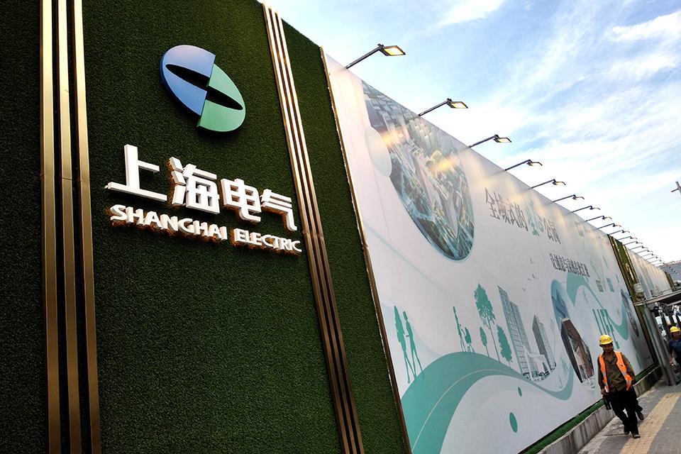 """8家上市公司爆出300億黑洞:不只上海電氣, 它們都在玩同一個""""危險游戲"""""""
