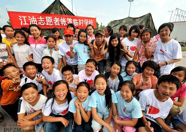汶川地震志愿者1