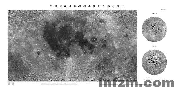 中国第一幅全月球影像图正式公布1