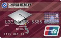 学生卡——龙卡大学生卡