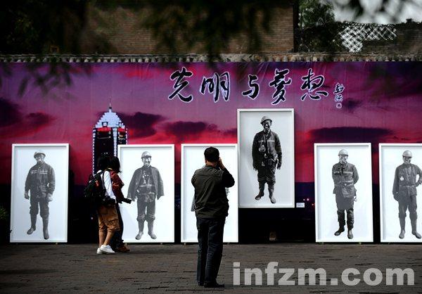 2009平遥国际摄影大展4