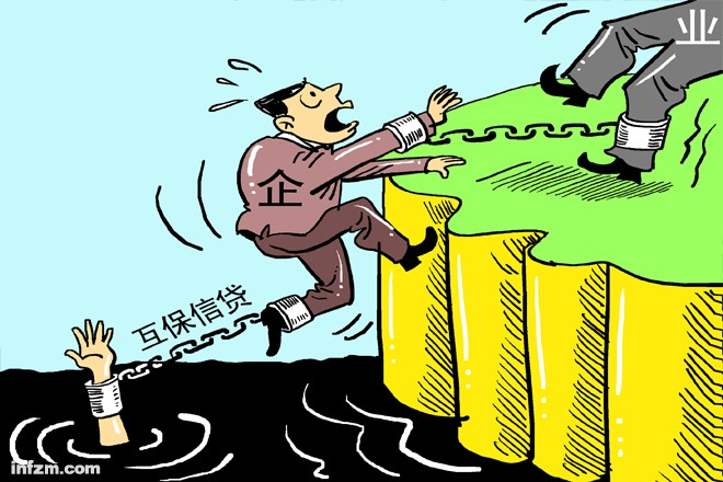 17银行:最赚钱的地方,亏钱最多