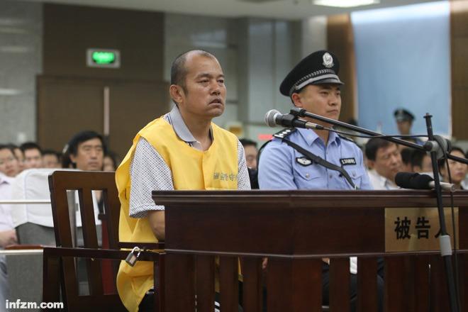 2横图-王书金案再开庭