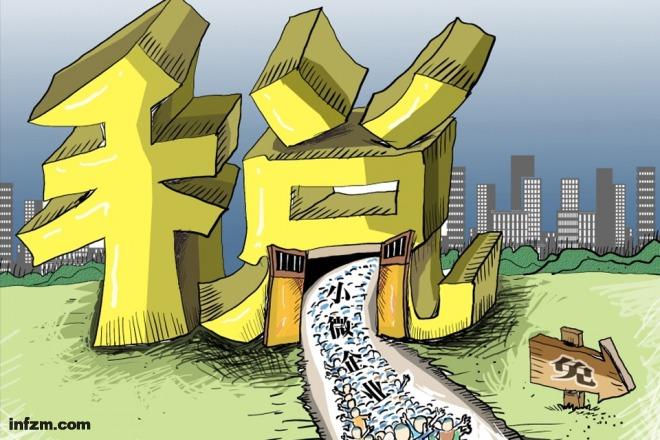 小企业,减税,发改委,融资服务