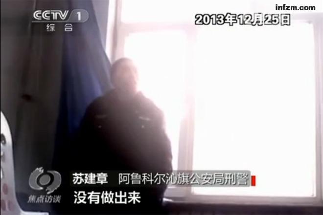 配图-赤峰抱走引产婴儿护士被刑拘