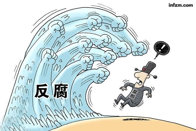 中纪委透露部门官员被查细节:倪发科收受1200