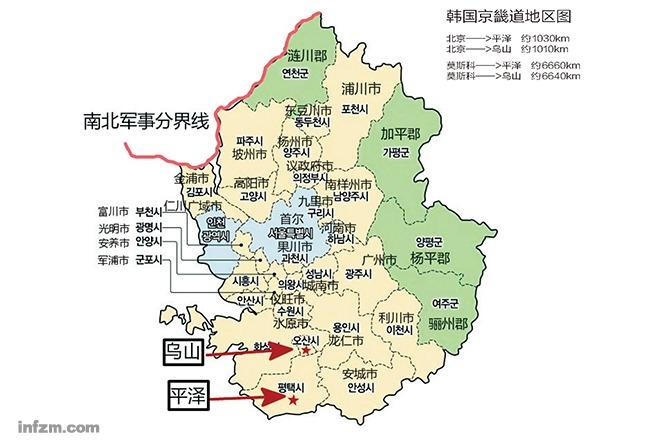 05 朝鲜半岛生变:韩国拟加入美国反导系统