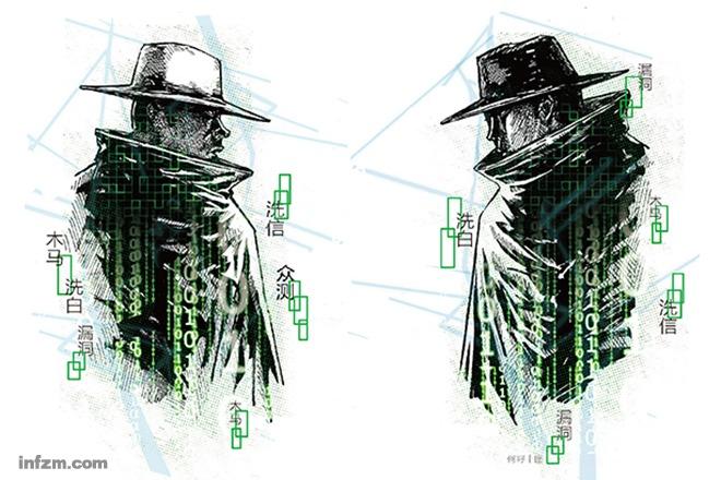 南方周末 - 黑客暗战 黑帽、白帽、灰帽背后的