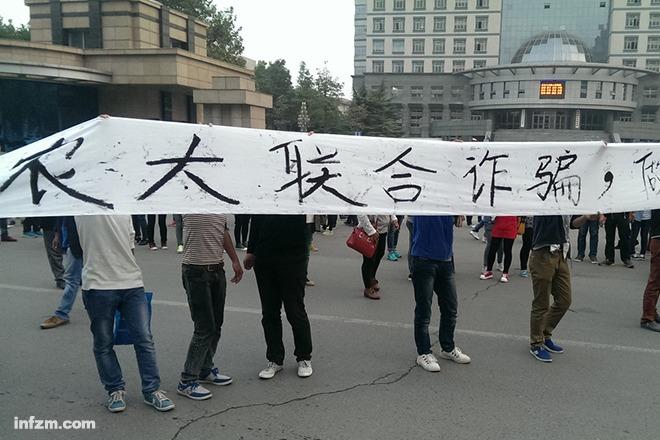 河南农大陷 招生诈骗 副院长被刑拘