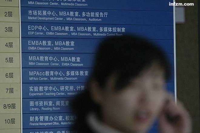 """09 """"都透明就好了""""官员读EMBA的是与非"""