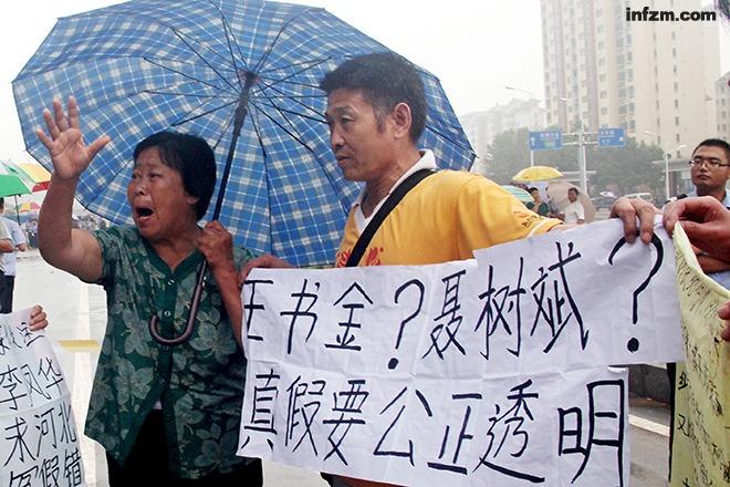 聂树斌案再审为何选择第二巡回法庭