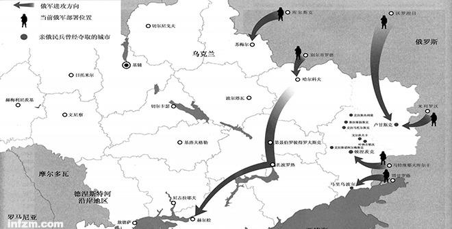俄罗斯军事介入乌克兰地图