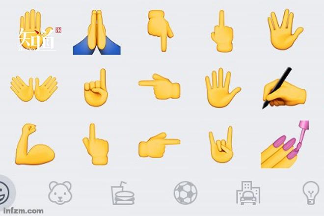 emoji表情大全 矢量图