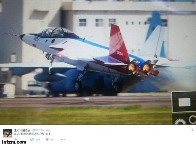 …对(日本)飞机工业的全面技术革新和应用充满