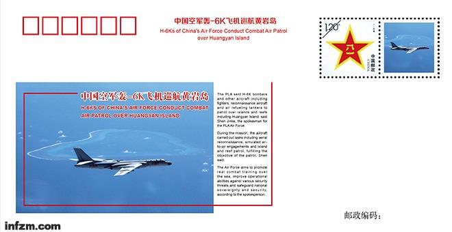 2016年11月25日(星期五):【诗词原创】 《 七绝﹒为中国空军南海战斗巡航赞 》 - ldm7879 - ldm7879的博客