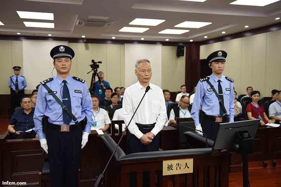 浙江省政协原副主席斯鑫良一审被判13年