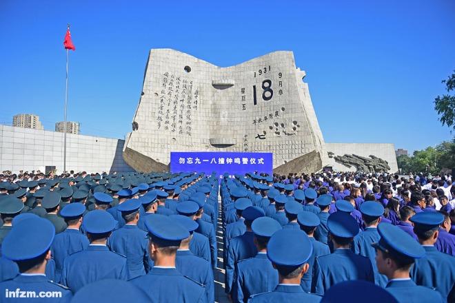 """教育部:改""""八年抗战""""为""""十四年抗战"""""""