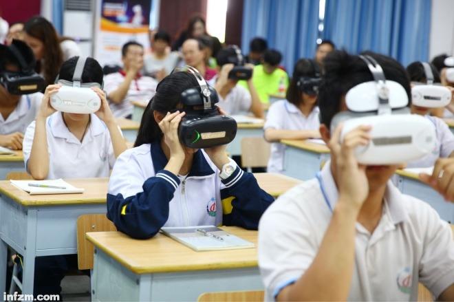每日壹图:中国|用科技武装课堂