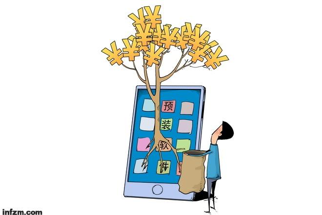 """消费者对预装软件""""天天喊打"""",为何手机厂家视而不见?关键是背后的利益。(视觉中国/图) (本文首发于2017年7月6月《南方周末》) 从2017年7月1日起,工信部《移动智能终端应用软件预置和分发管理暂行规定》正式施行,要求生产企业和互联网信息服务提供者应确保除基本功能软件外的移动智能终端应用软件可卸载。 手机用户对预装软件有如下四个抱怨:不请而来,自行启动,占用手机内存,拖慢运行速度;后台偷偷运行,上载下载数据,消耗手机流量;恶意吸费,形同做贼,从每个用户那里都偷一些小钱,千百"""