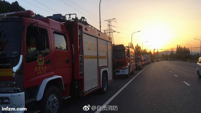 九寨沟7.0级地震 - wuwei1101 - 西花社