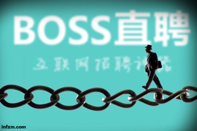 《遭遇假招聘, 平台可免责?》求职者遭遇假招聘,平台却无责任,只能报警或者自认倒霉?视觉中国