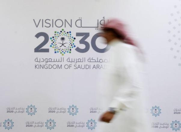 南方周末 - 沙特掀起反腐风暴 年轻王储啃硬骨