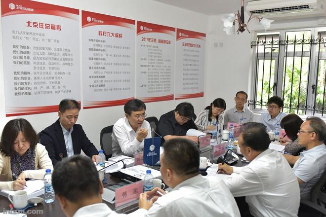 南方周末(2017)解密国企海外中共党支部