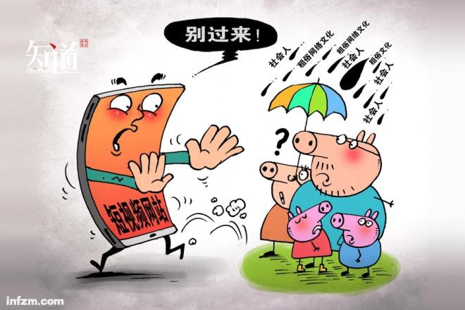 还是成年人调侃社会的表情包素材,《小猪佩奇》都以其粗线条的动画