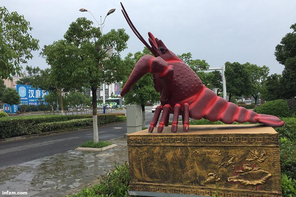 03 小龙虾:吃出一个全球最大国1