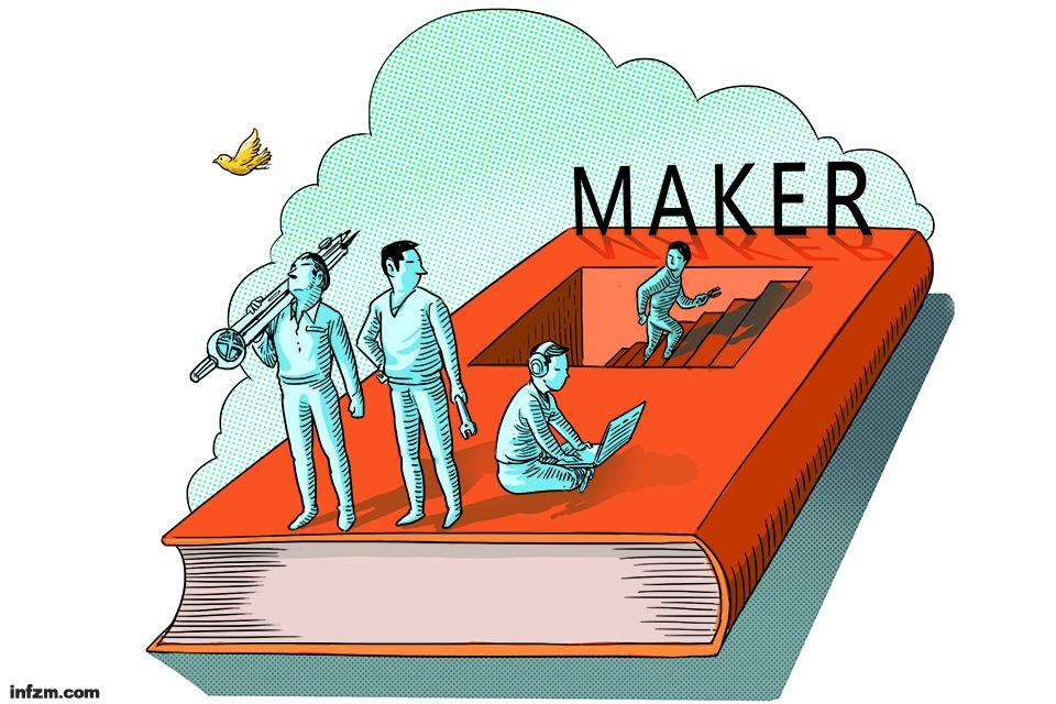 20 全球创客教育新进展