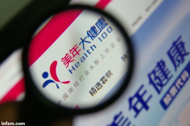 """《体检行业也需要""""大体检""""》美年在广州的分支机构存在问题是板上钉钉,不能一句""""整改""""就让其轻松过关。东方IC"""