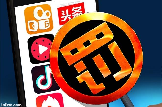 广电总局巩固对视听网站整治效果,对快手、抖音等警告罚款。